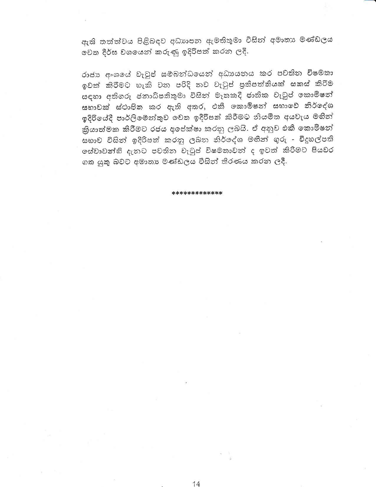 Cabinet Decision on 27.02.2020 page 014