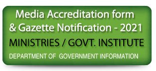 press-accreditation-form-govt.png