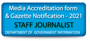 press-accreditation-form-staff.png