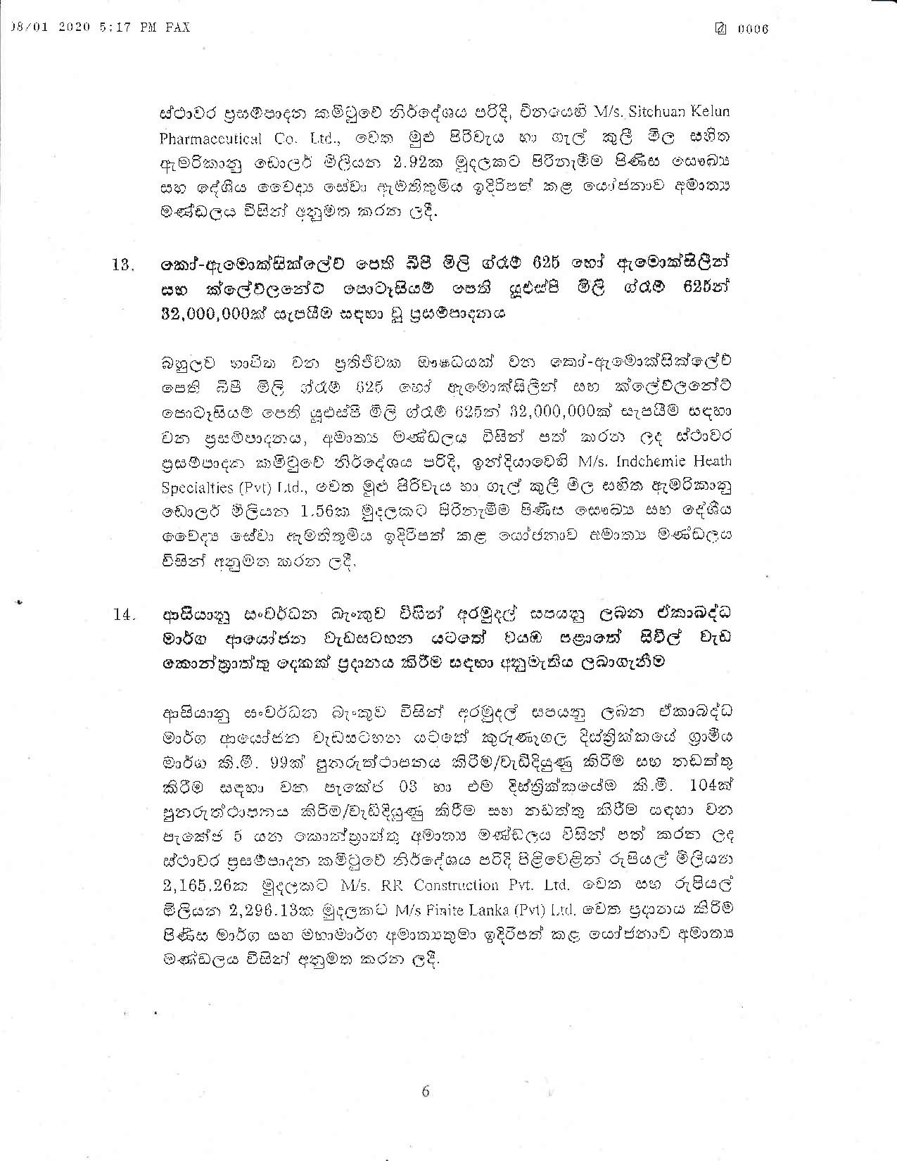 Cabinet Decision on 08.01.2020 page 006