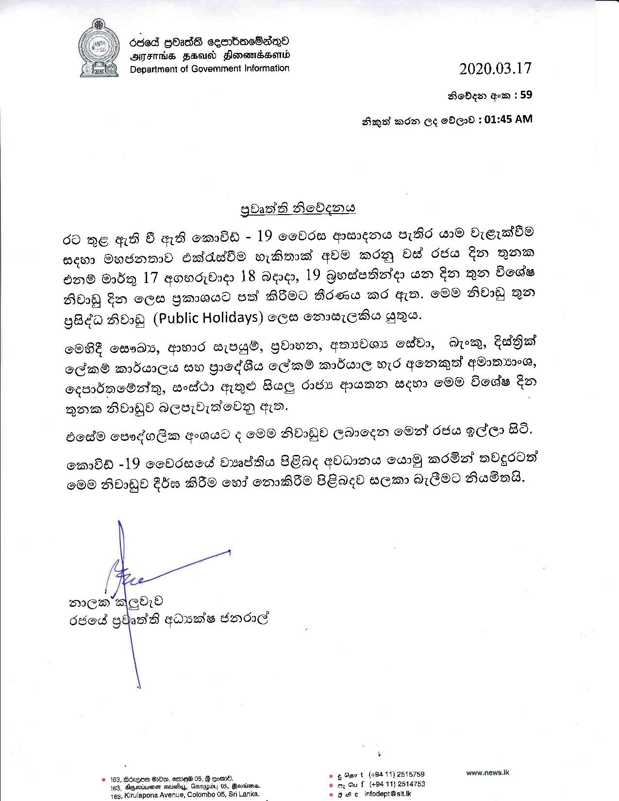 Media Release on 17.03.2020 page 001