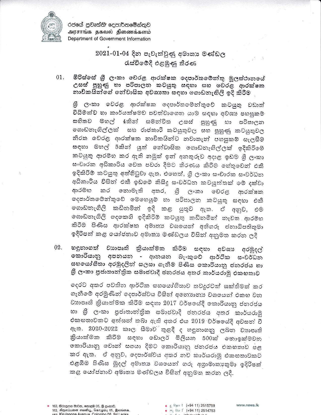 Cabinet Decision on 04.01.2021 page 001