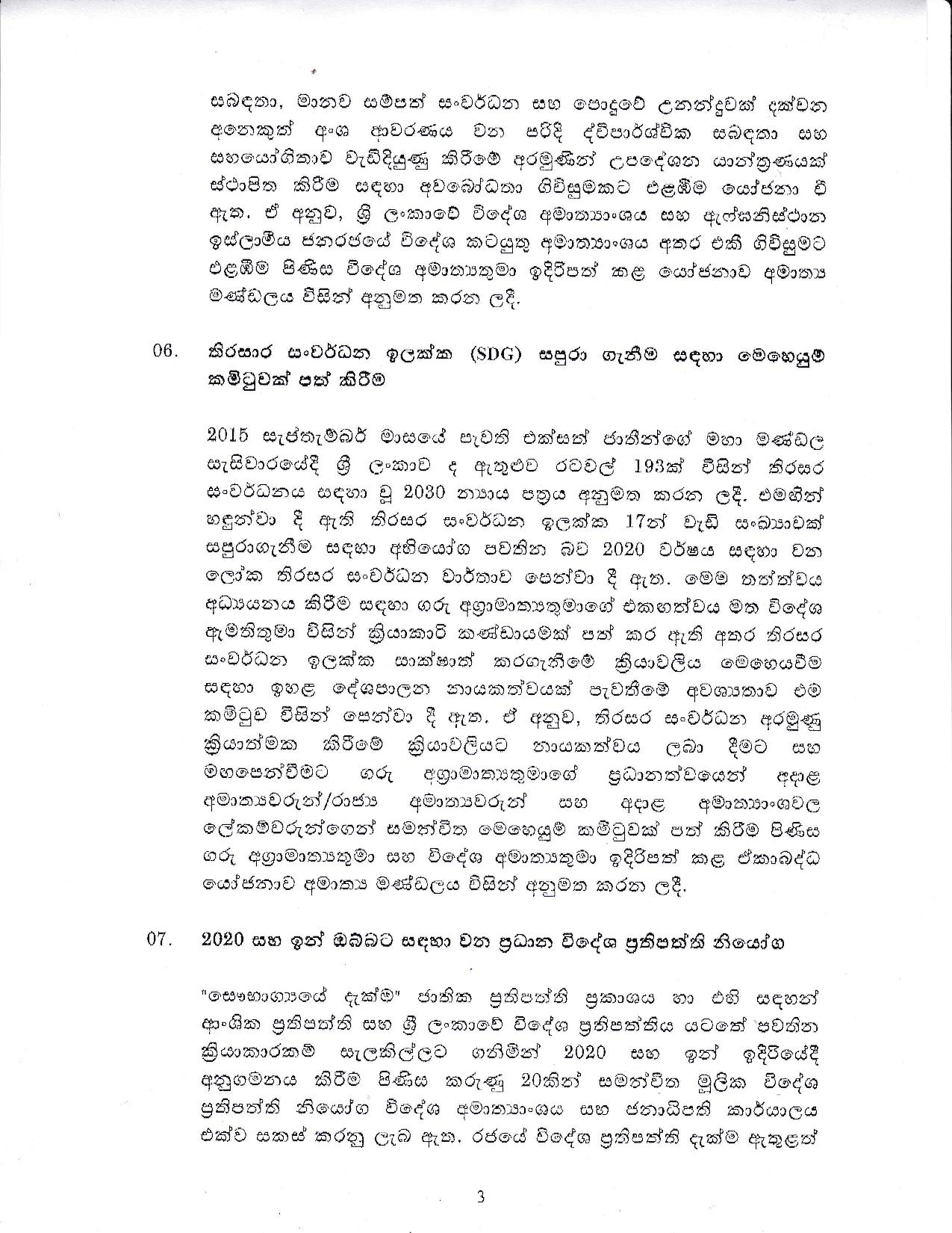 Cabinet Decision on 04.01.2021 page 003