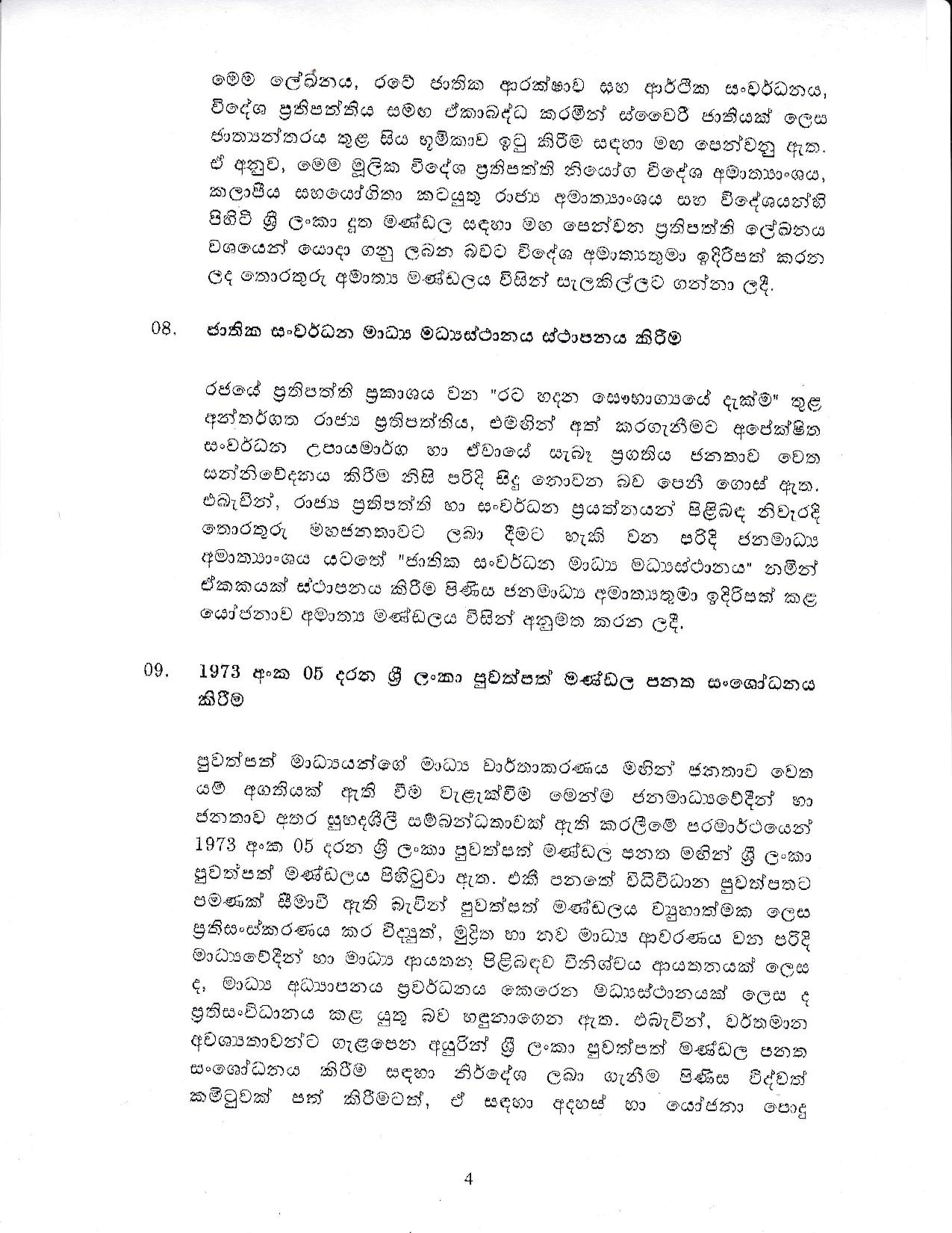 Cabinet Decision on 04.01.2021 page 004
