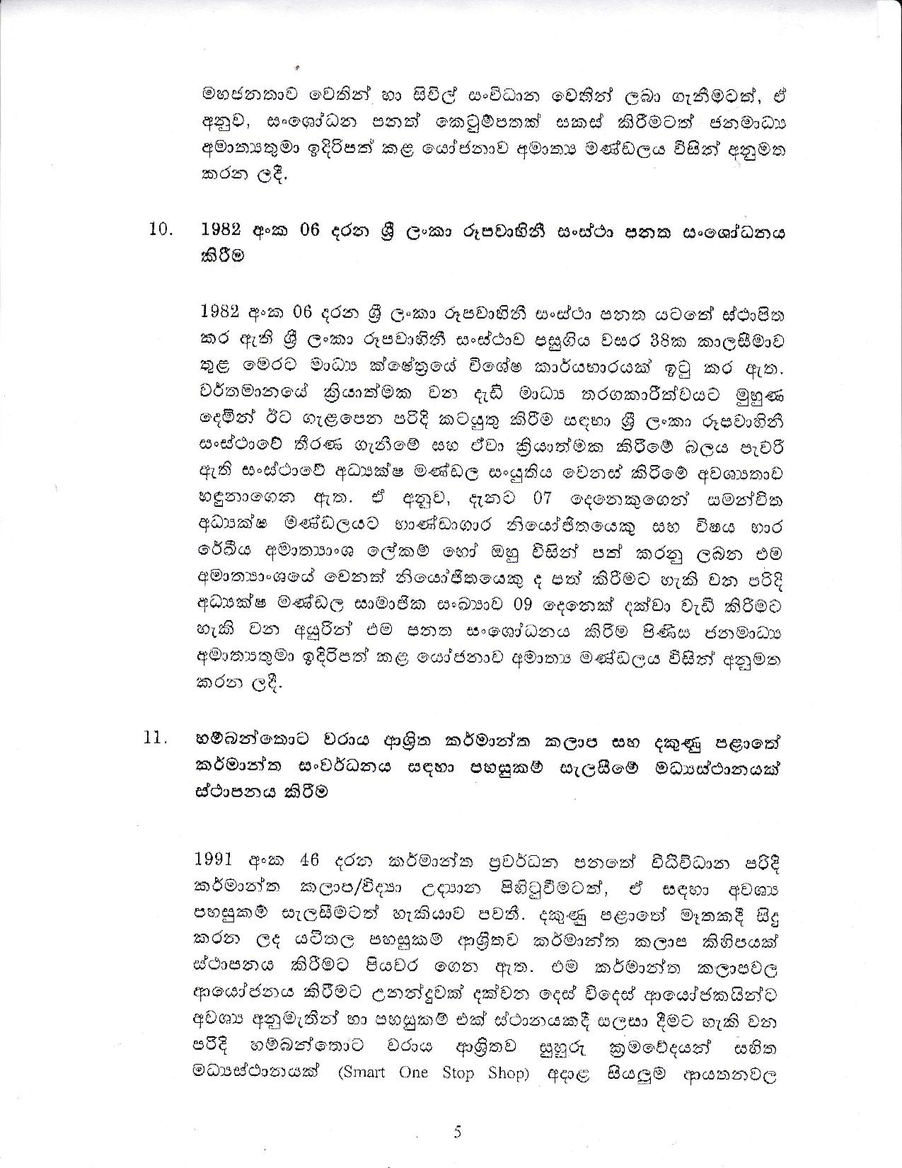 Cabinet Decision on 04.01.2021 page 005