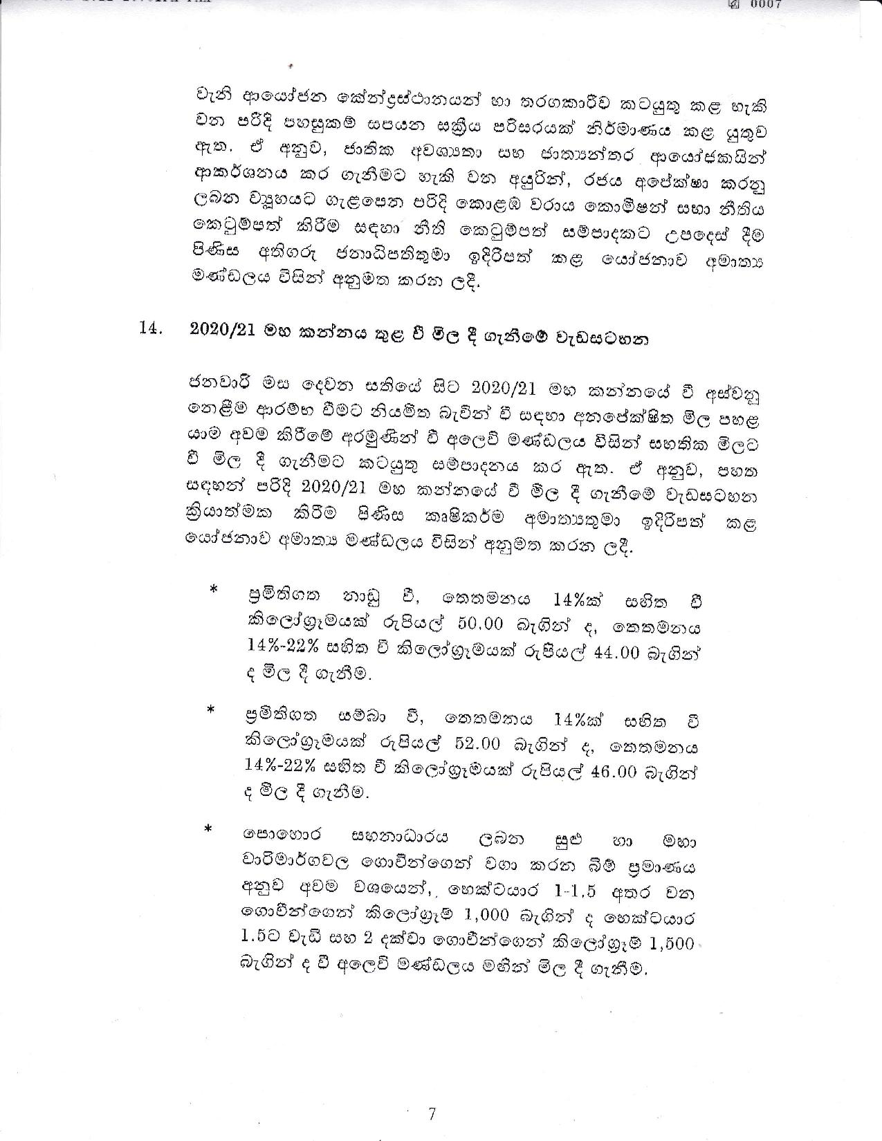 Cabinet Decision on 04.01.2021 page 007