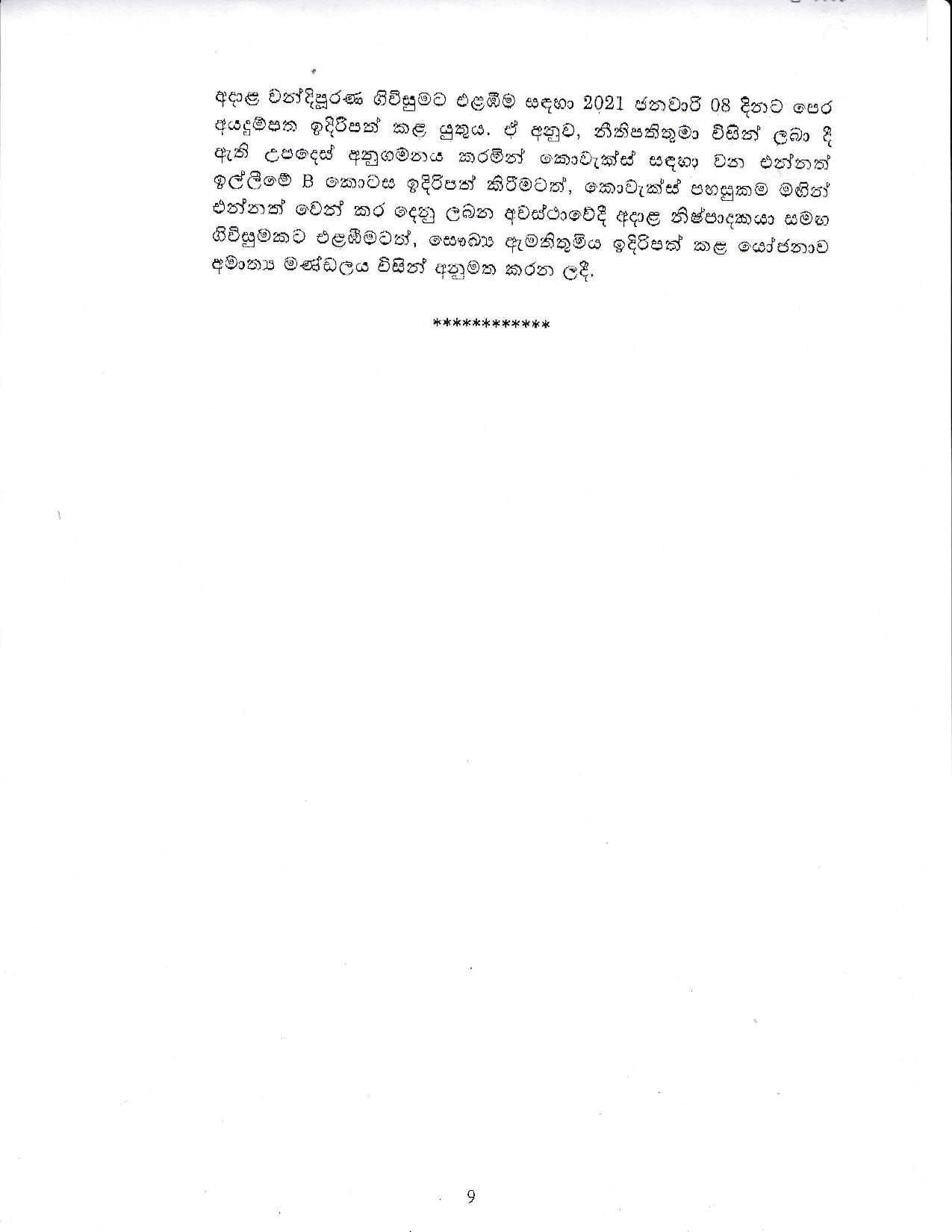 Cabinet Decision on 04.01.2021 page 009