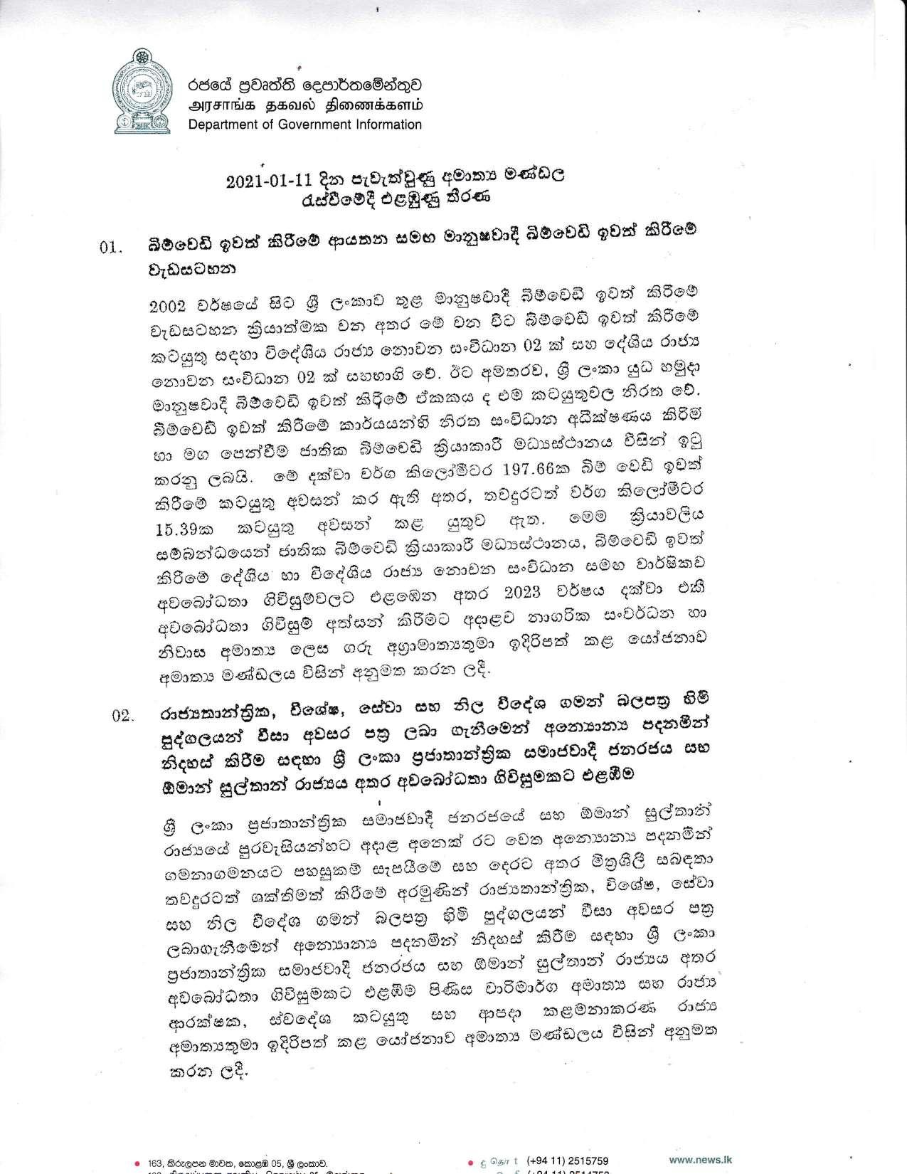 Cabinet Decision on 11.01.2021 page 001