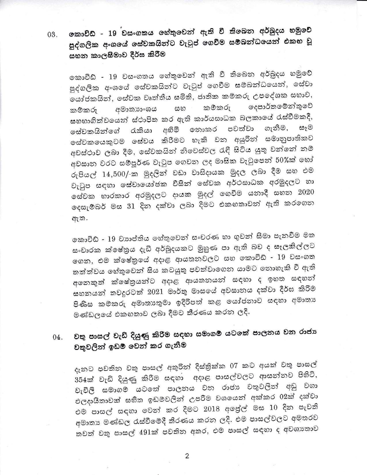 Cabinet Decision on 11.01.2021 page 002