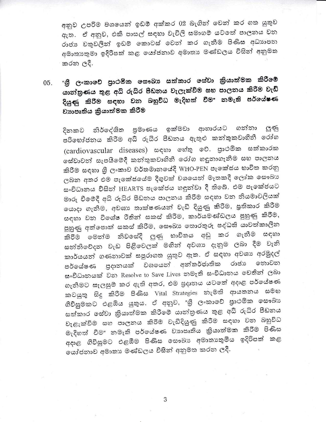 Cabinet Decision on 11.01.2021 page 003