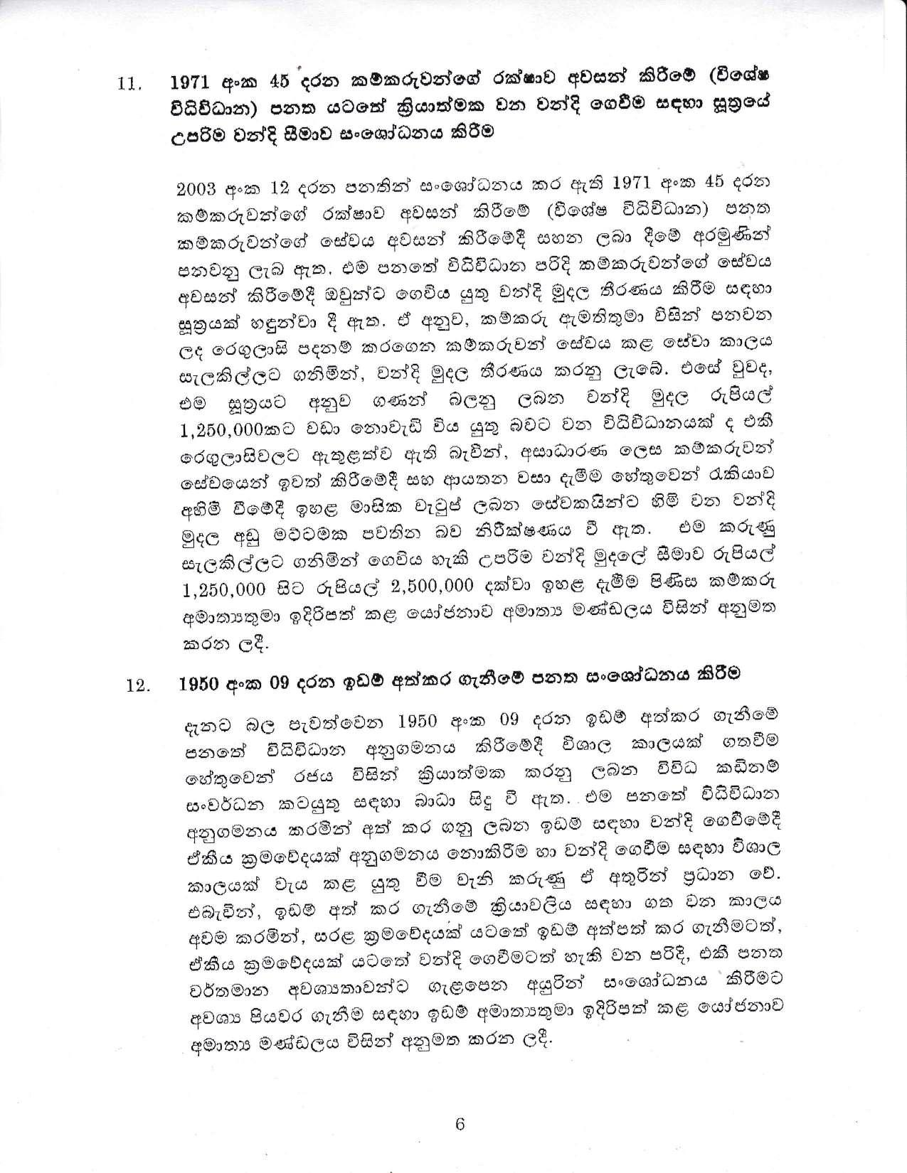 Cabinet Decision on 11.01.2021 page 006
