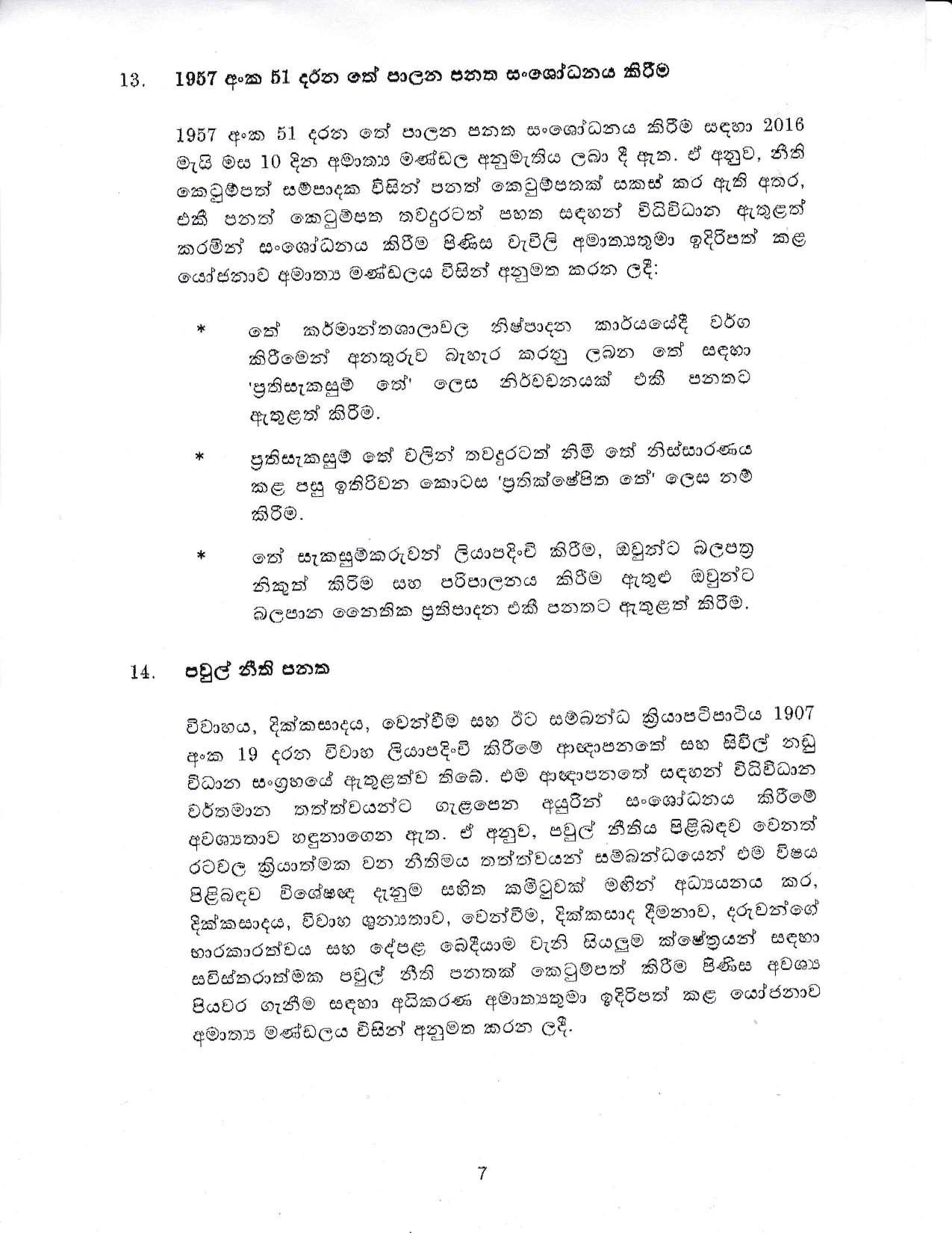 Cabinet Decision on 11.01.2021 page 007