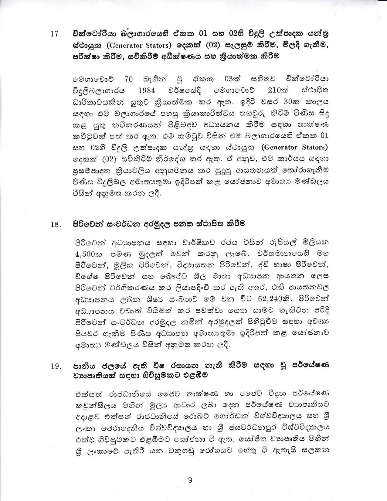 Cabinet Decision on 11.01.2021 page 009