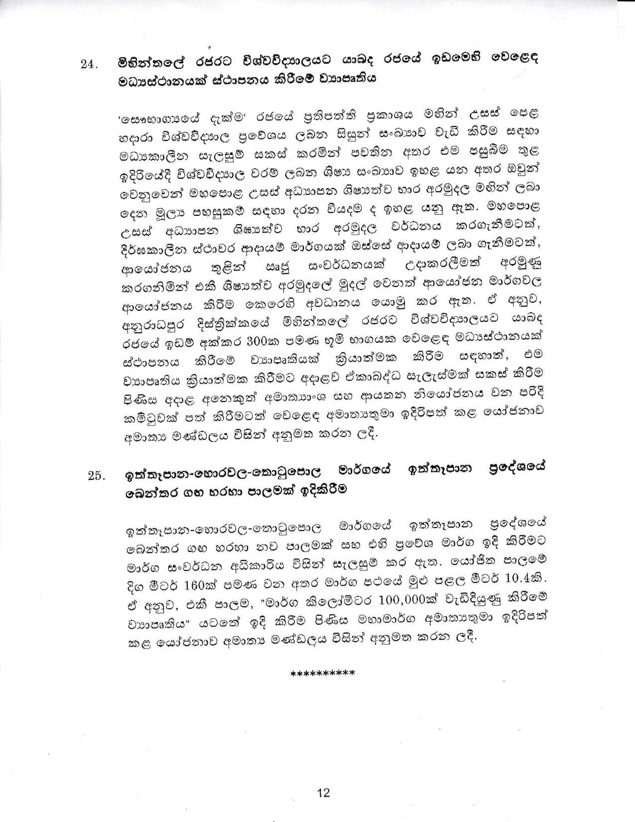 Cabinet Decision on 11.01.2021 page 012