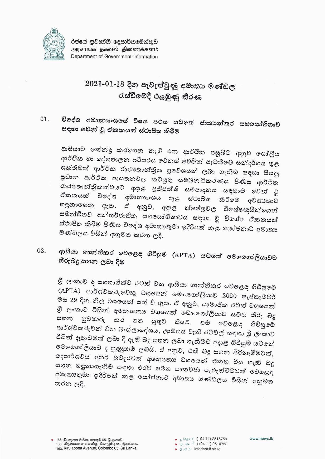Cabinet Decision on 18.01.2021 page 001
