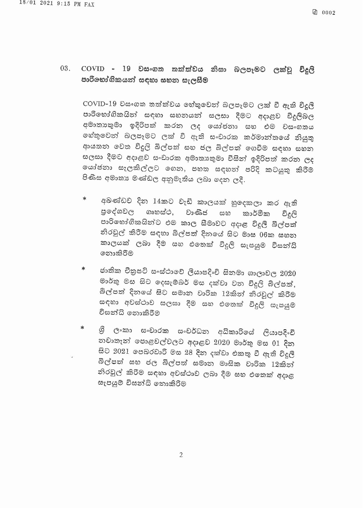 Cabinet Decision on 18.01.2021 page 002