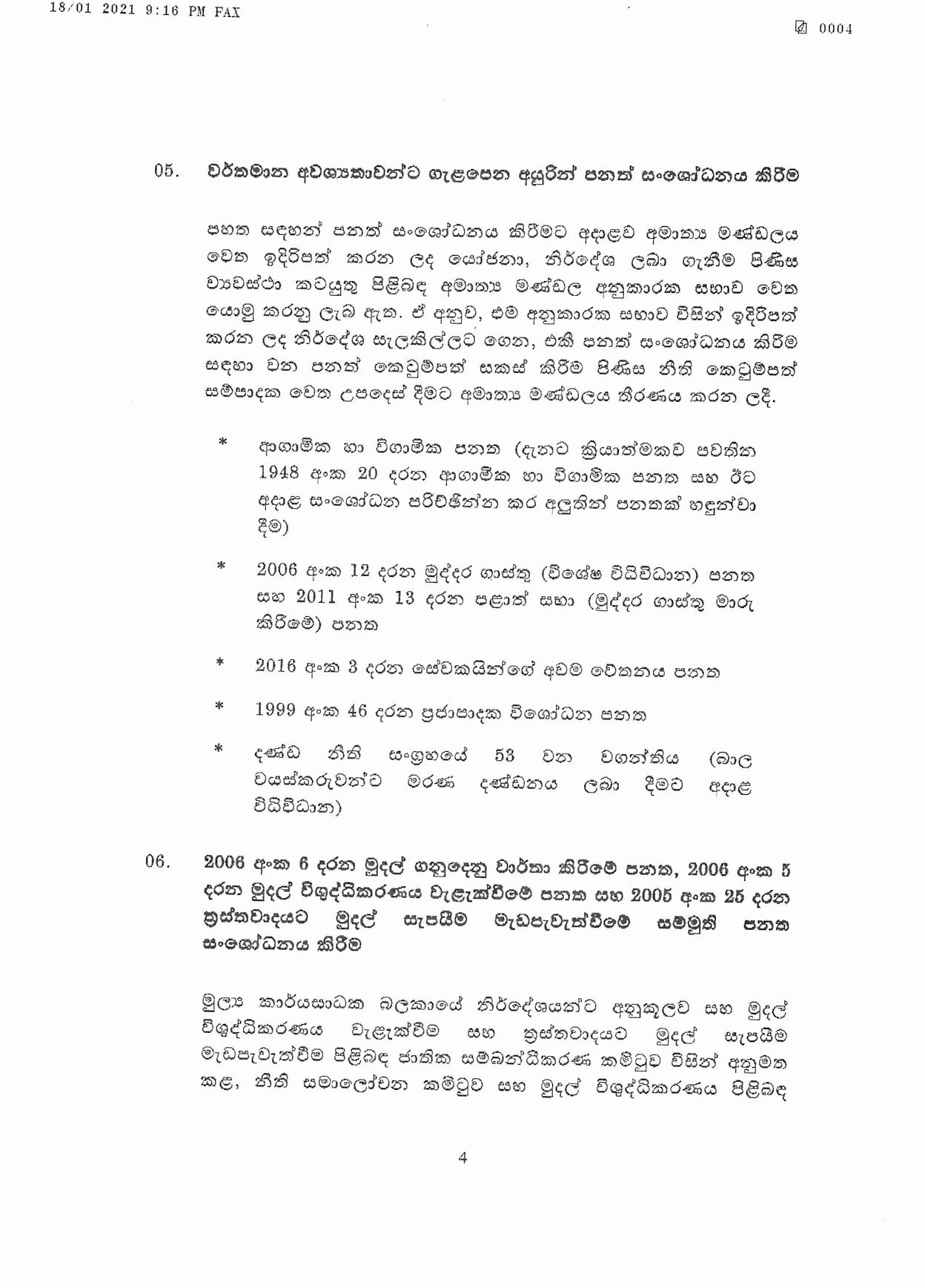 Cabinet Decision on 18.01.2021 page 004