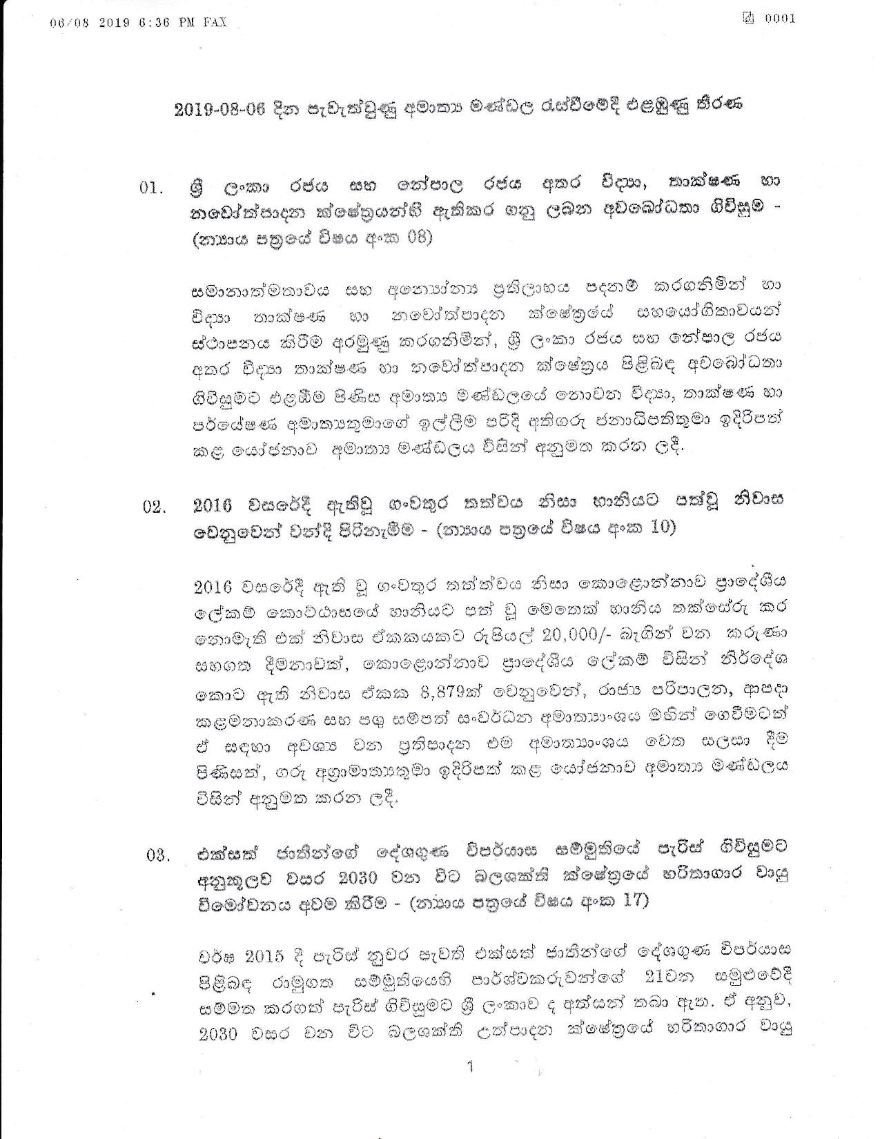 Cabinet Decision on 06.08.2019 Full Document page 001