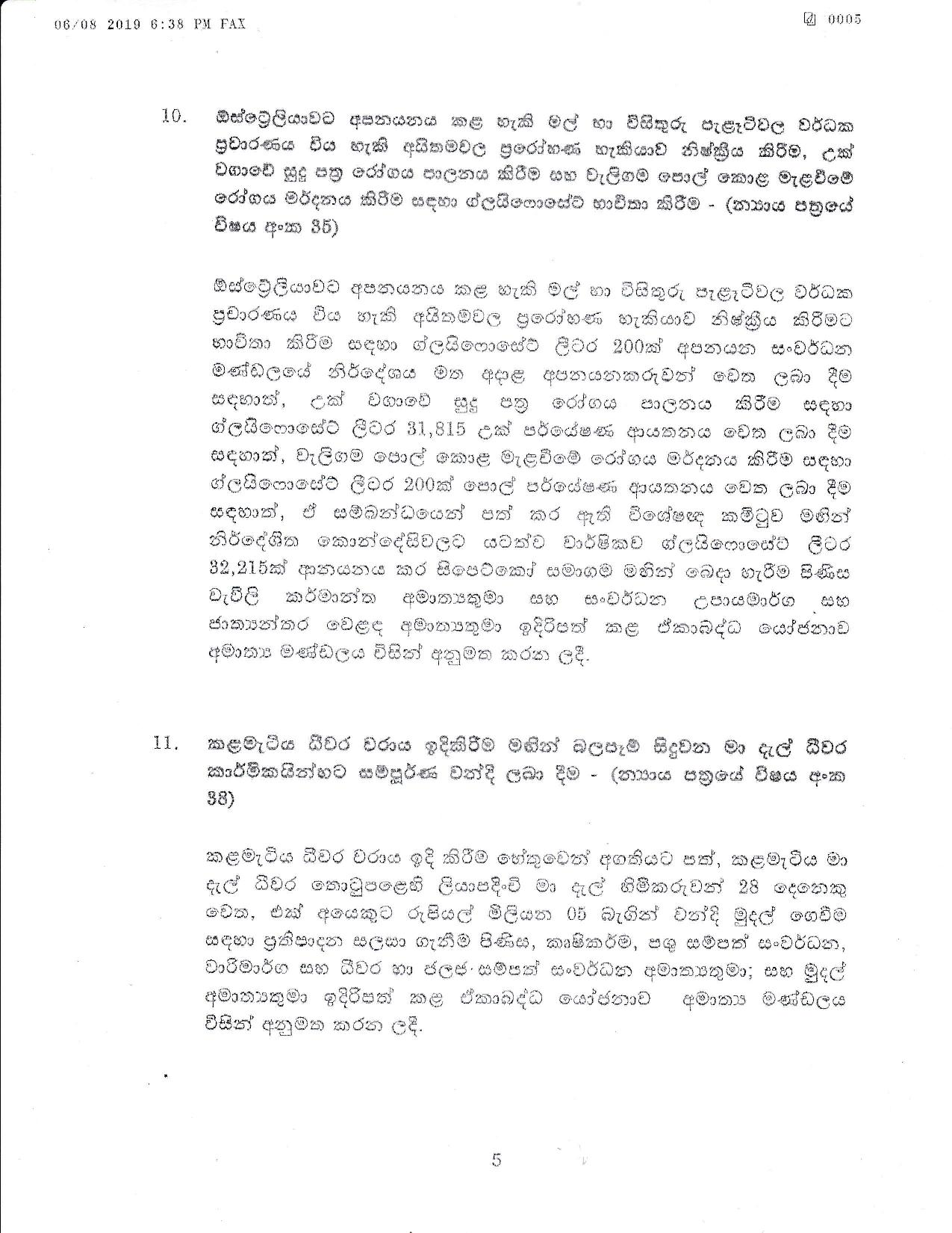 Cabinet Decision on 06.08.2019 Full Document page 005