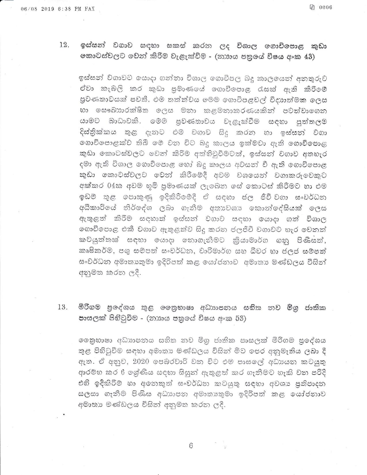 Cabinet Decision on 06.08.2019 Full Document page 006
