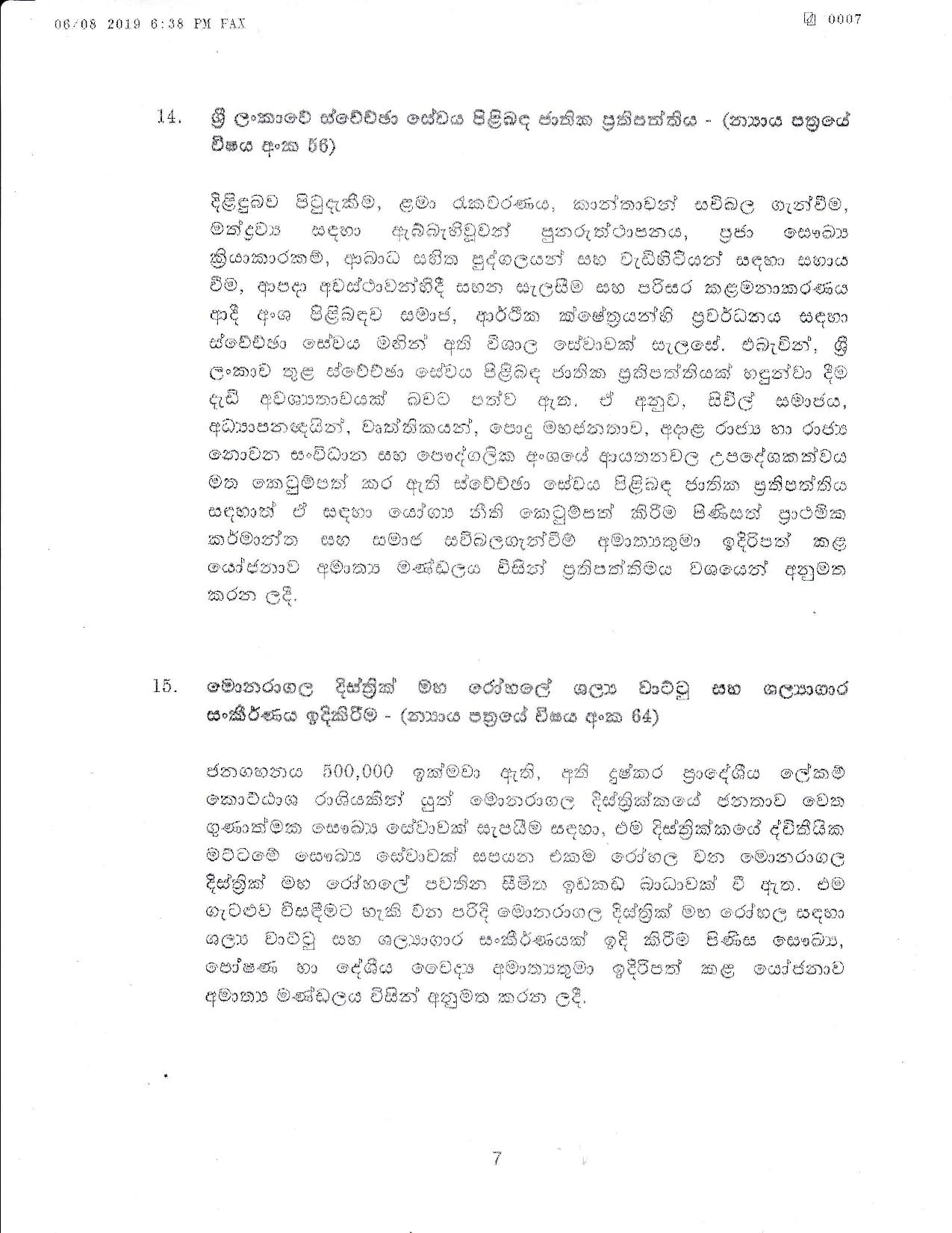 Cabinet Decision on 06.08.2019 Full Document page 007