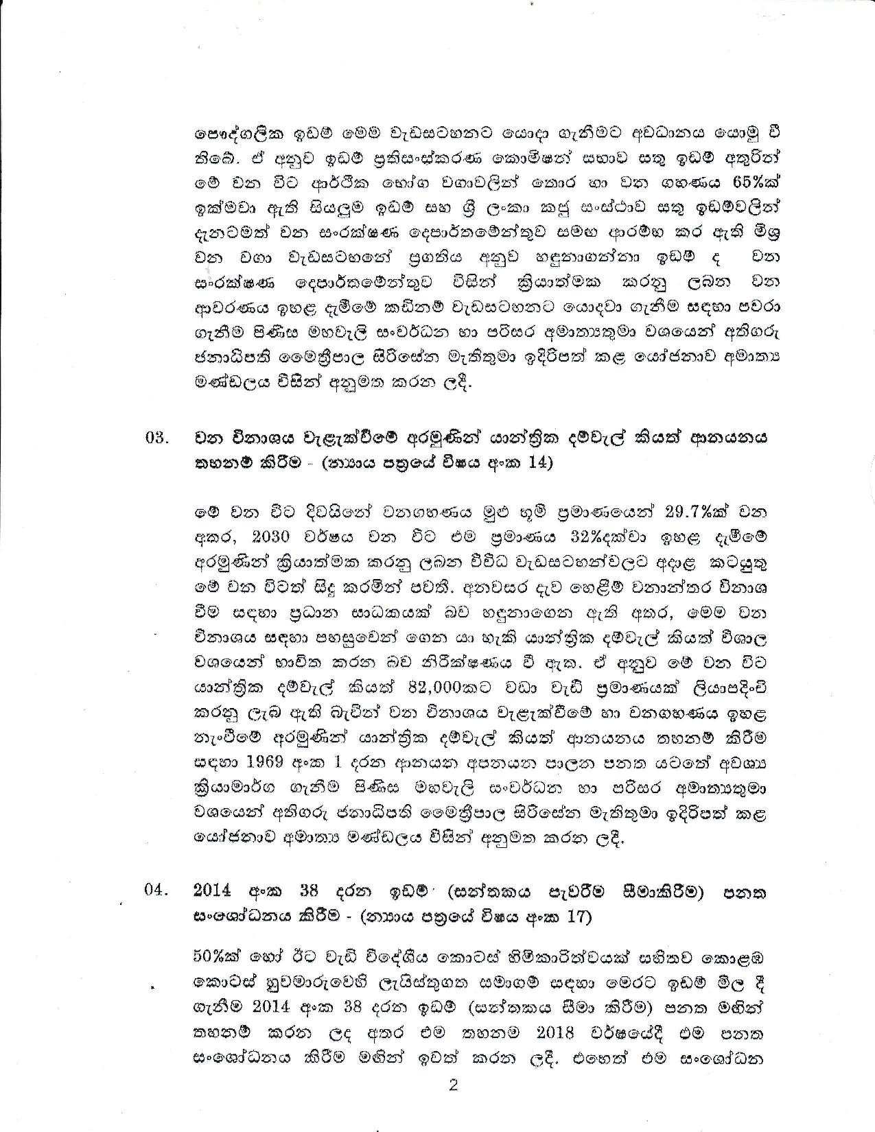 Cabinet Decision on 18.06.2019S page 002