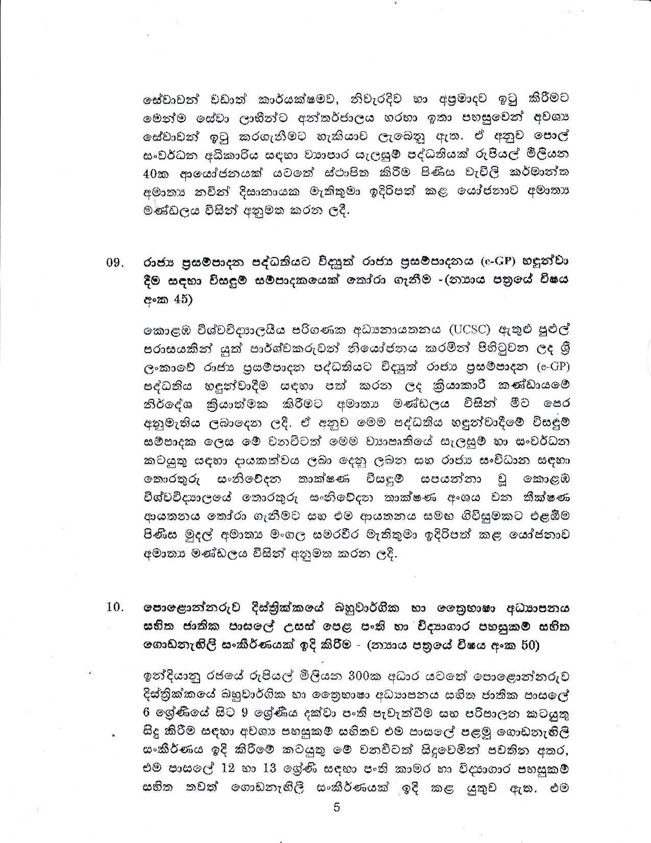 Cabinet Decision on 18.06.2019S page 005