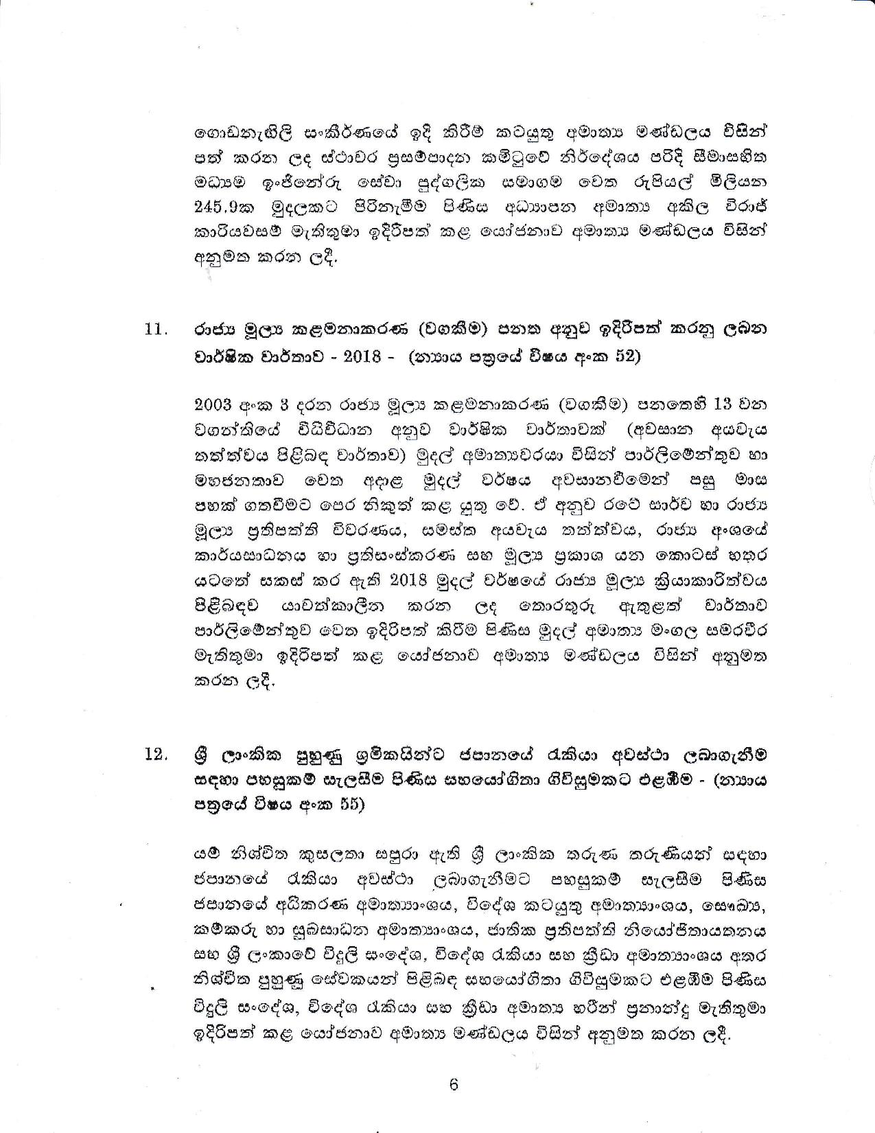 Cabinet Decision on 18.06.2019S page 006