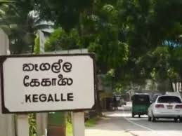 kegalle