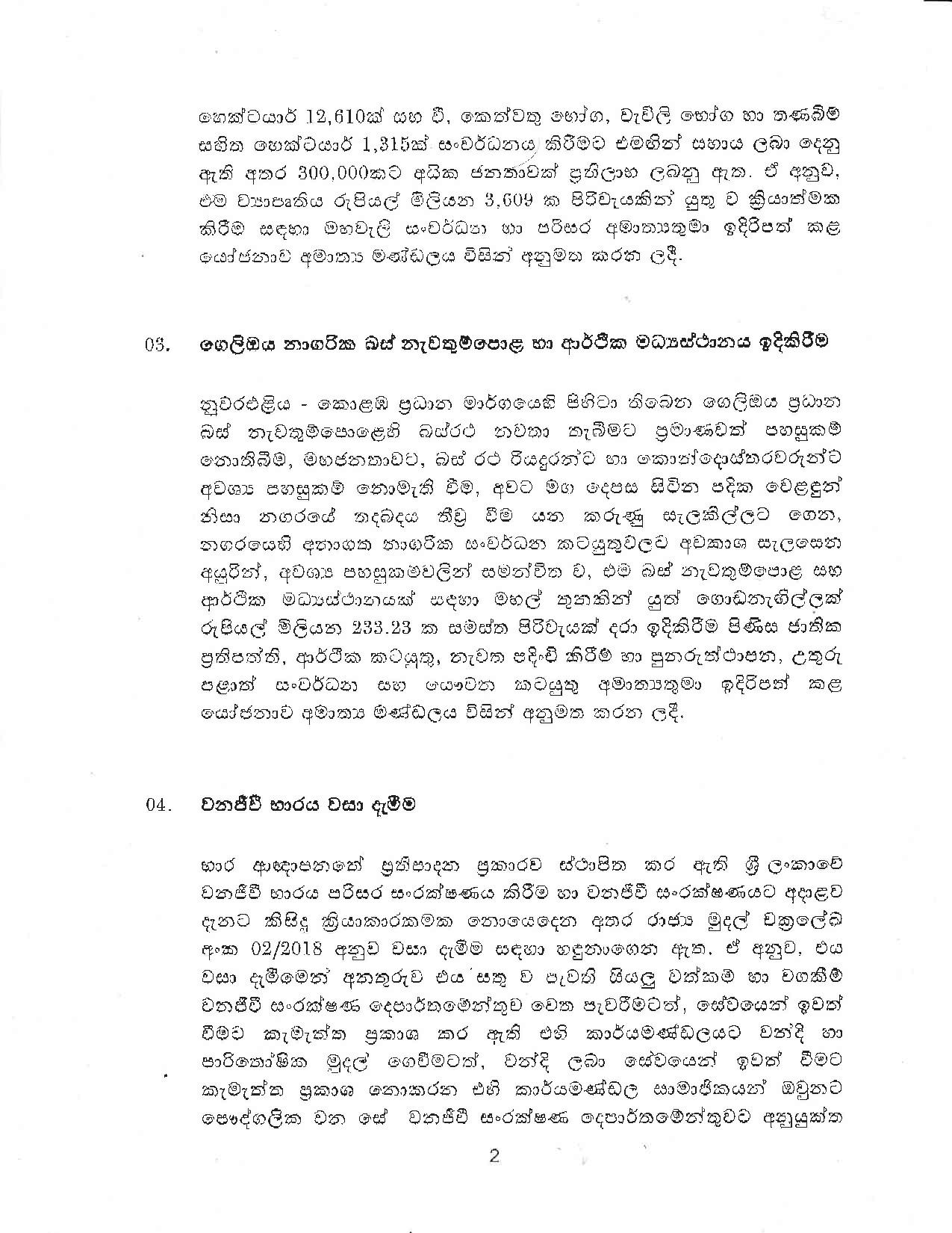 Cabinet Decision on 15.10.2019 page 002