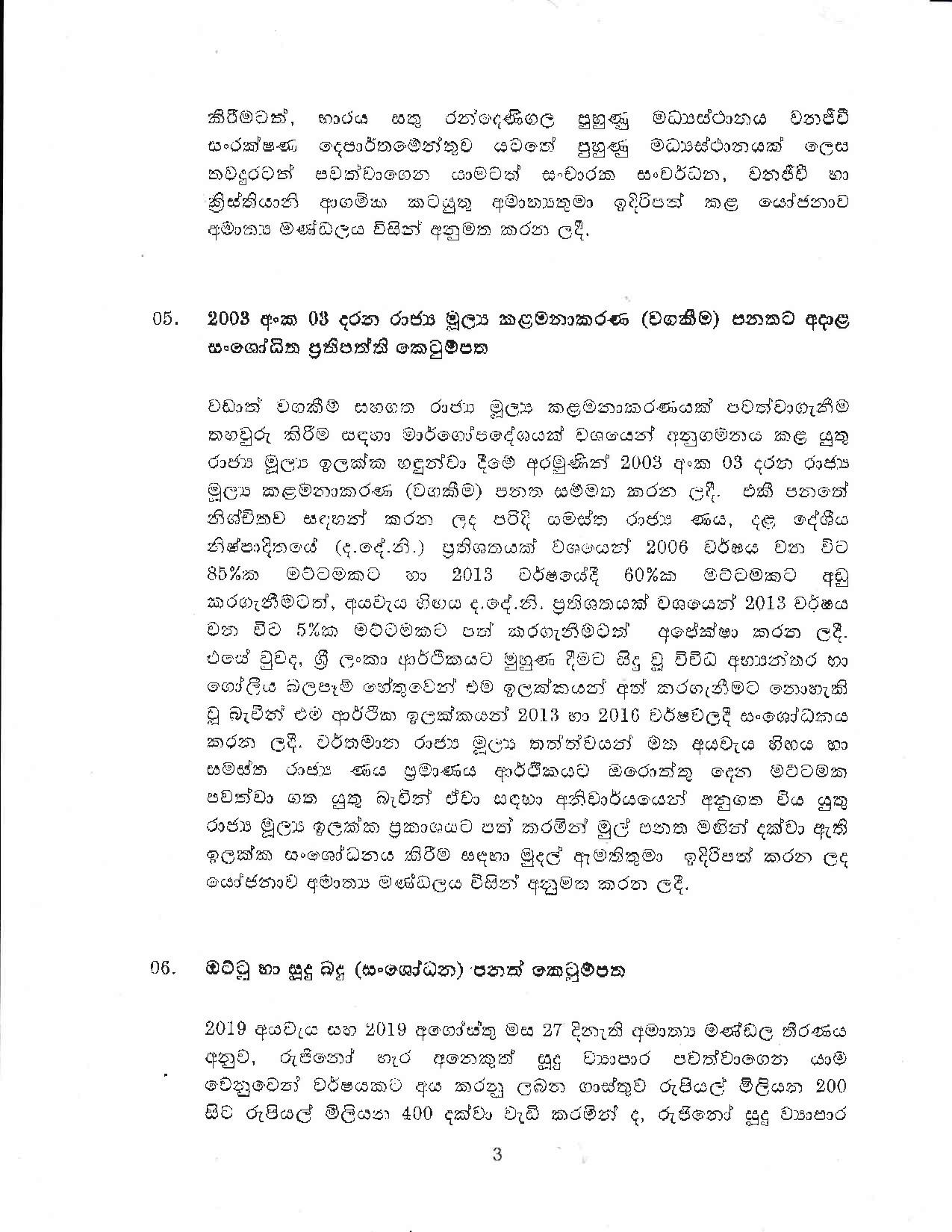 Cabinet Decision on 15.10.2019 page 003