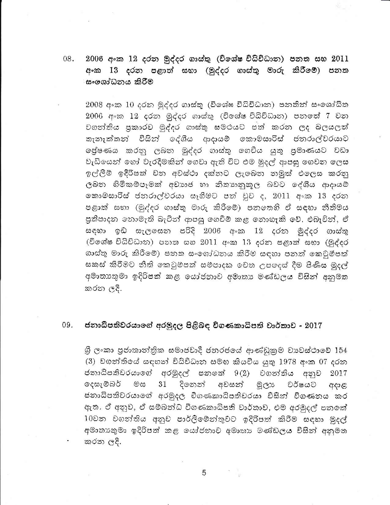 Cabinet Decision on 15.10.2019 page 005