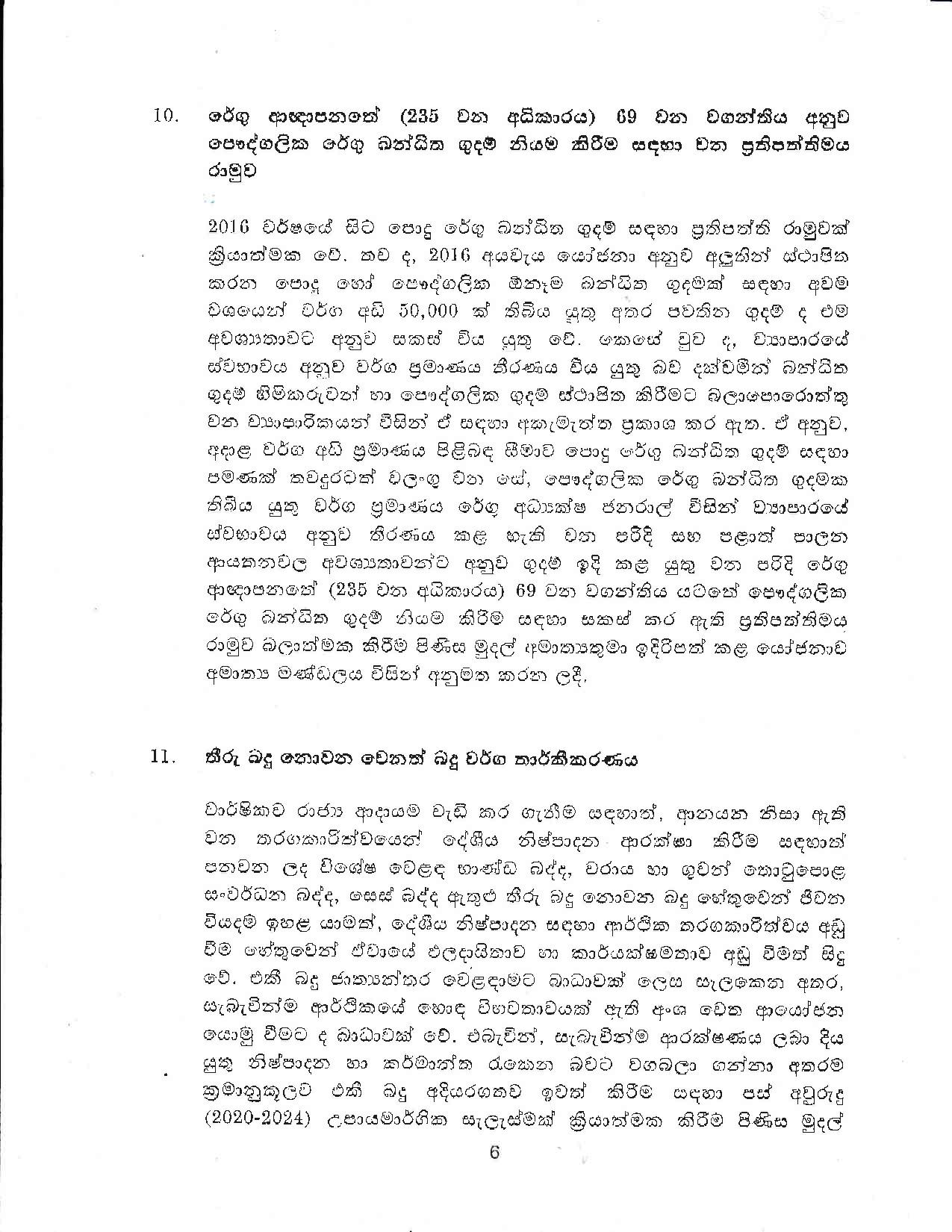 Cabinet Decision on 15.10.2019 page 006