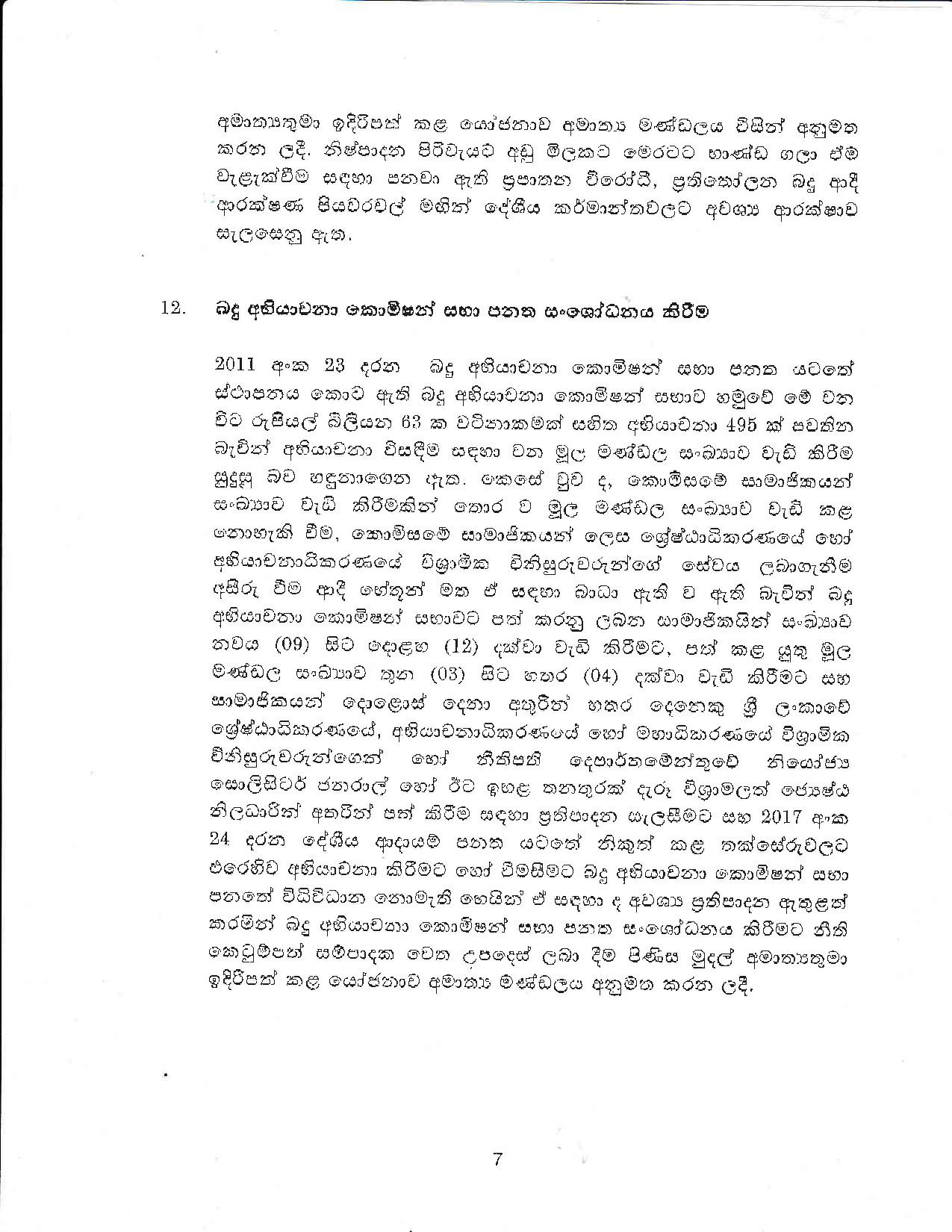 Cabinet Decision on 15.10.2019 page 007