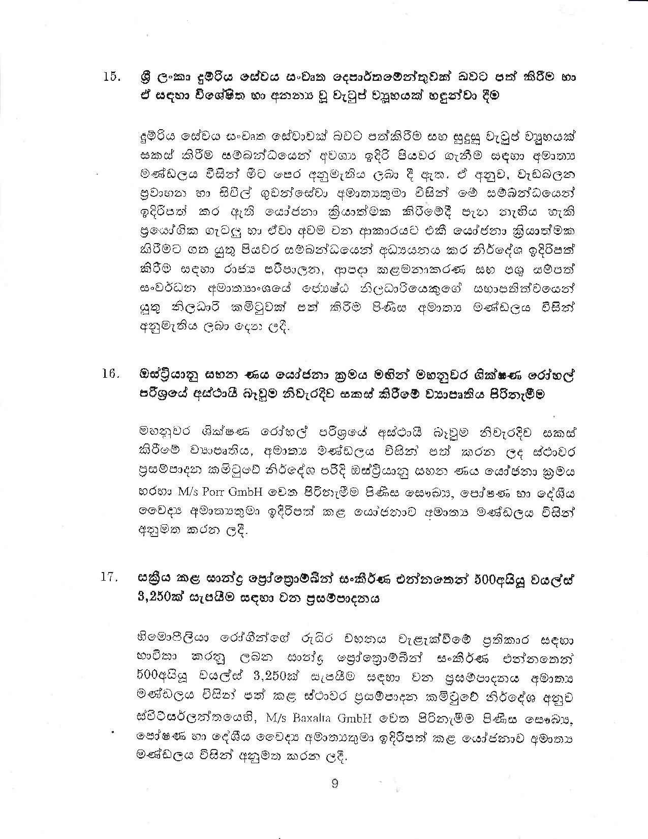 Cabinet Decision on 15.10.2019 page 009