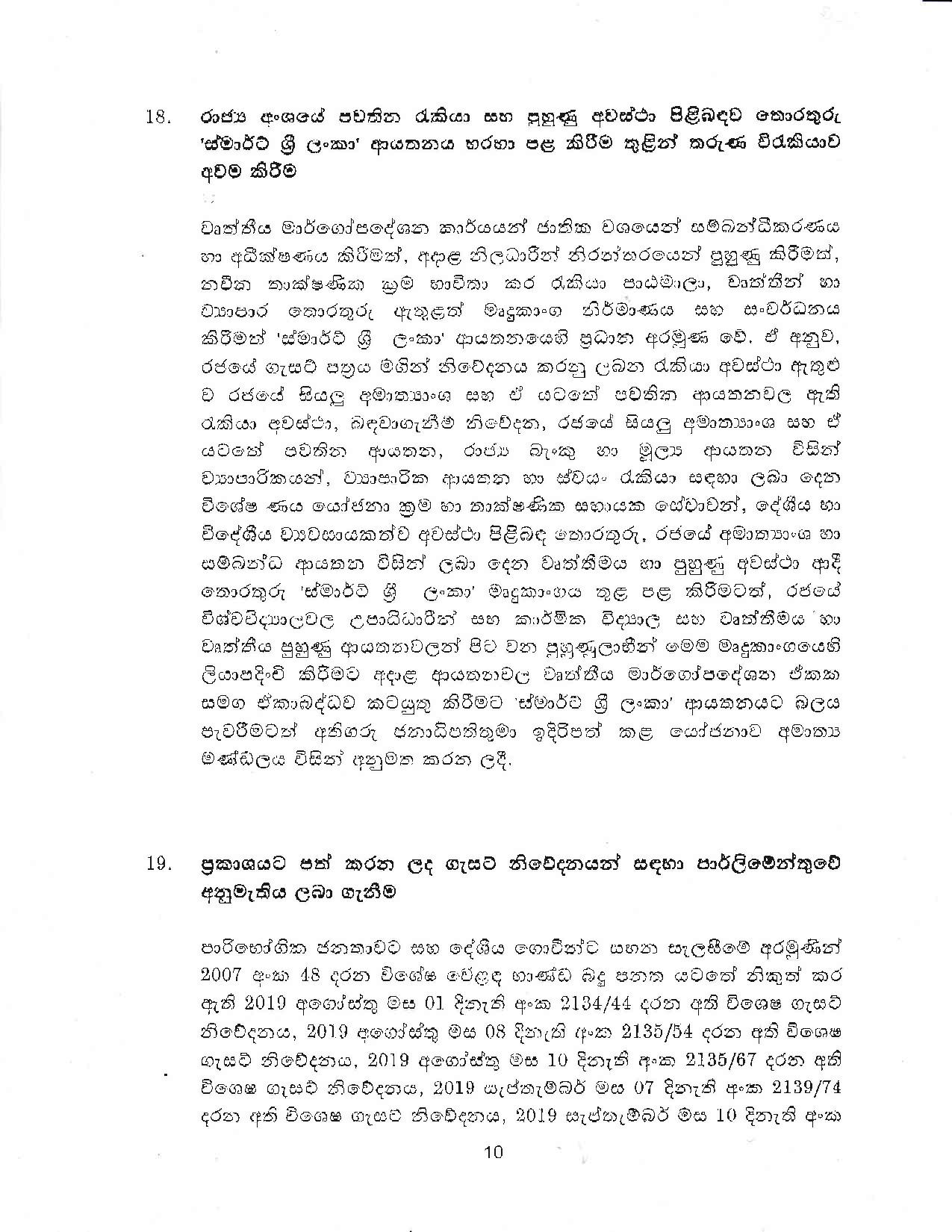 Cabinet Decision on 15.10.2019 page 010