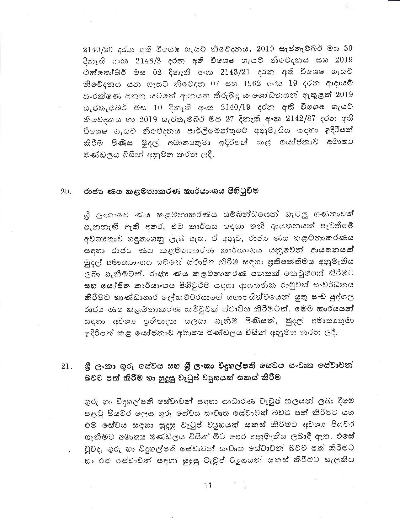 Cabinet Decision on 15.10.2019 page 011
