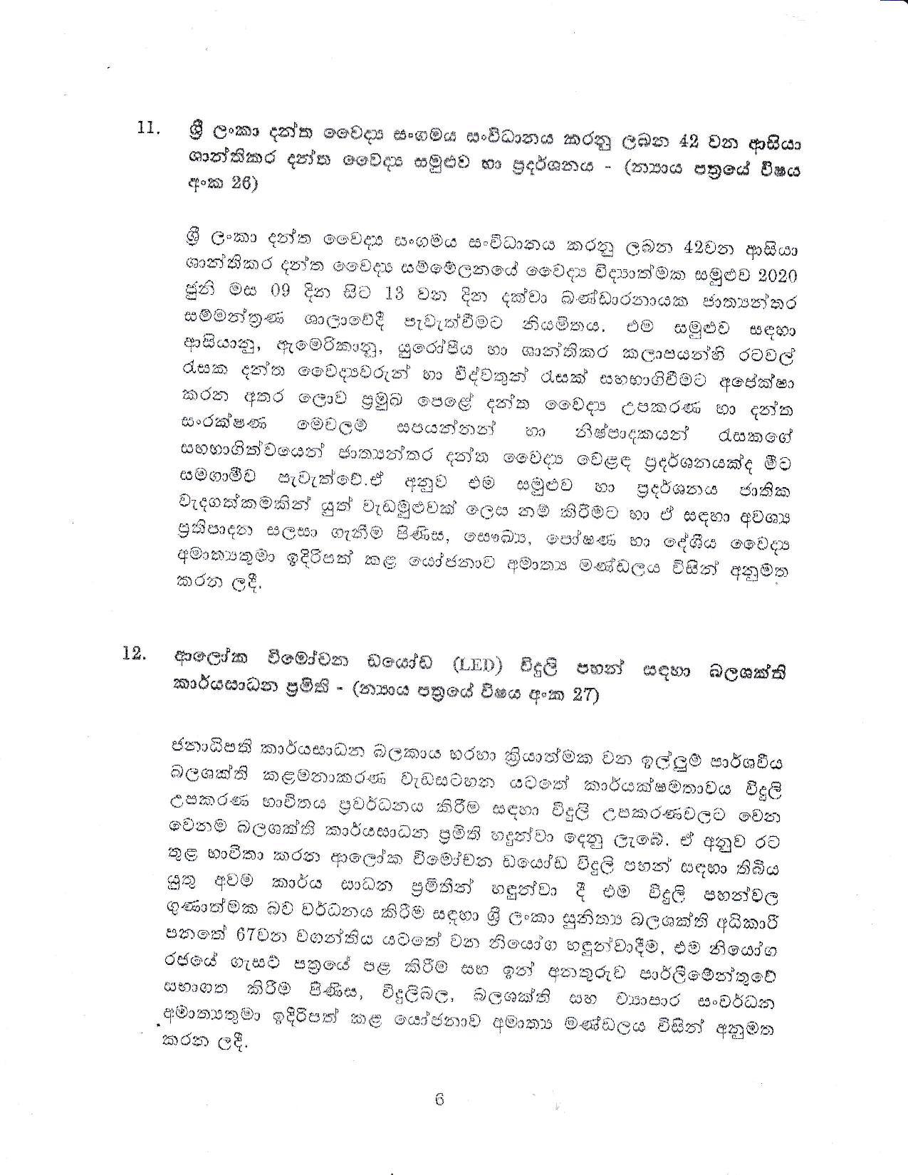 Cabinet Decision 27.08.2019 page 006