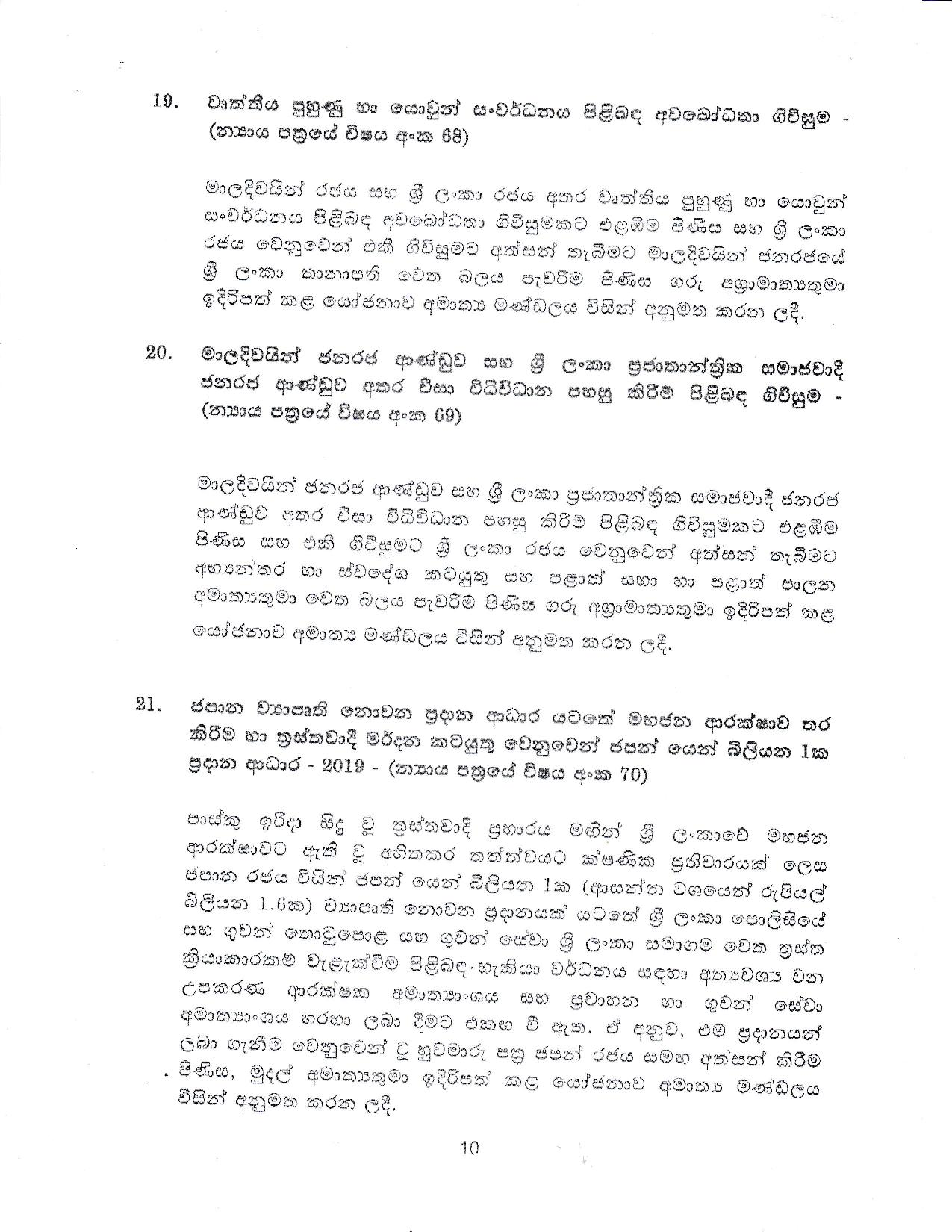 Cabinet Decision 27.08.2019 page 010