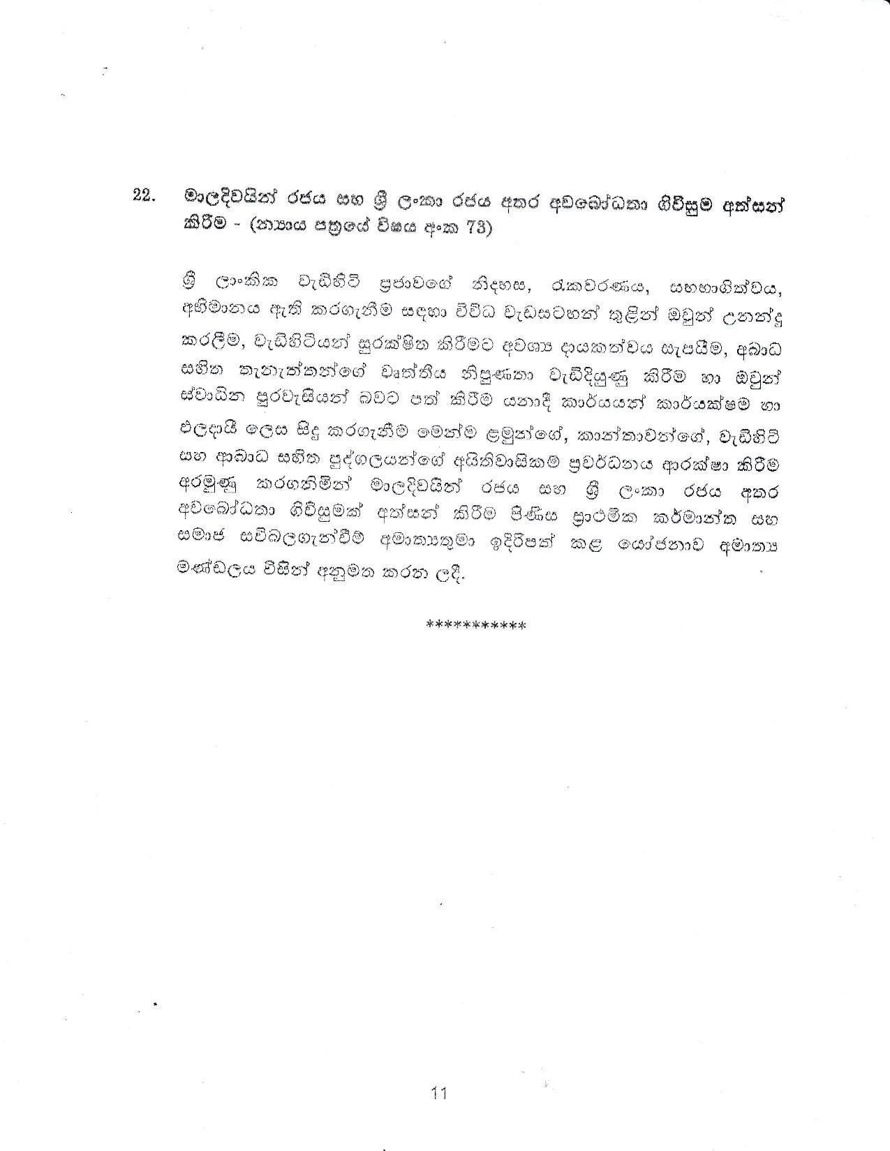 Cabinet Decision 27.08.2019 page 011